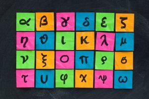 Greek-Language
