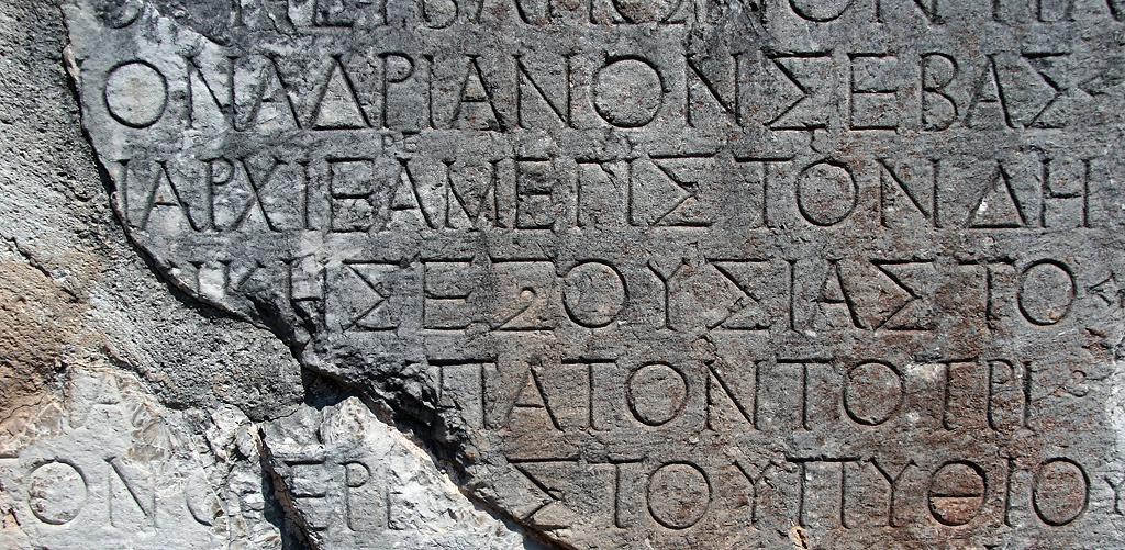 ancient-greek-language